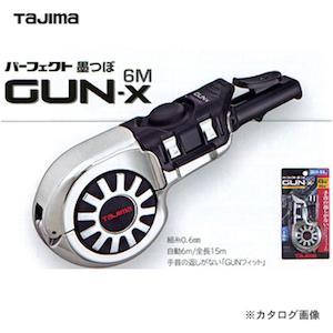 タジマ パーフェクト墨つぼ GUN6m X