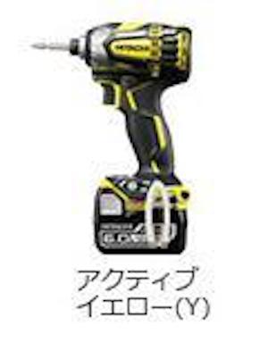 日立 充電式インパクトドライバー 18V WH18DDL2