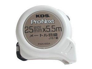 ムラテックKDS ProNextコンベックス 25㎜