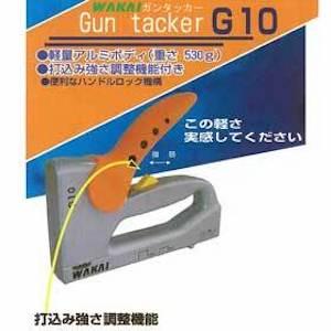 若井産業 ガンタッカー G10