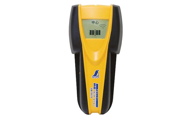 シンワ測定 下地センサー HG-センタービジョン